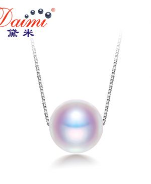 925 Sterling Silver Chain Cultured Pearl
