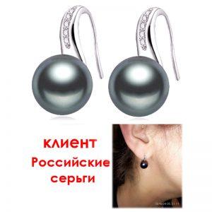 Genuine Natural Pearl Earrings
