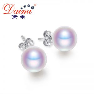 Cultured Pearl Stud Earrings