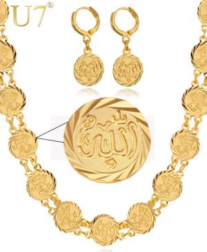 Muslim Necklace Set