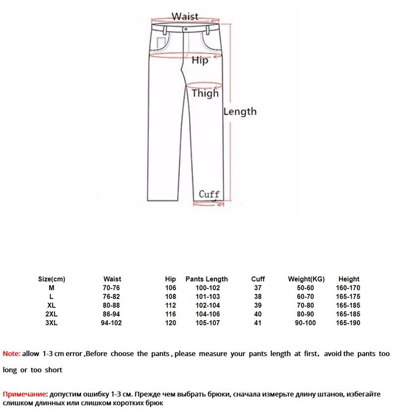 Men Thick Pants