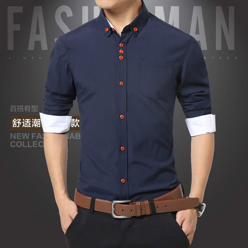 Men's Dress Shirts Cotton Solid Casual Shirt - Lalbug.com