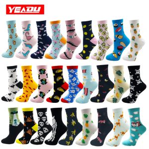 Women's Socks Japanese Cotton Avocado Socks