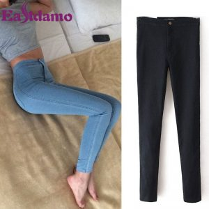 Slim Jeans Skinny Denim Pencil Pants