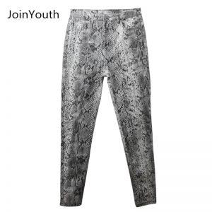 Snake Print Pencil Pattern Trousers Ladies Pants