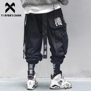 Multi Pocket Hip Hop Pants