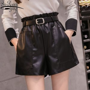 Fashion Elegant Leather Shorts