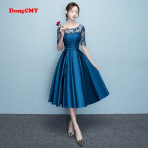Prom Dress Party Gown