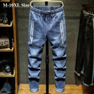 Fashion Elastic Waist Denim Pants