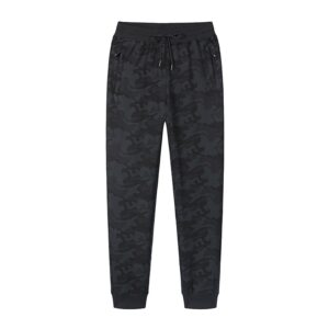 Loose Casual Sweatpants Camouflage Pants
